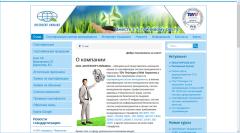 Корпоративный сайт представительства TUV Thuringen в Украине (CMS Joomla - язык PHP )