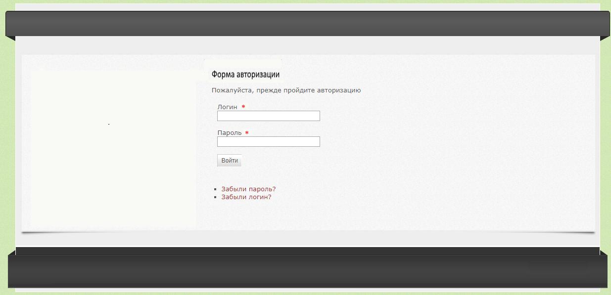 Портал аудиторов (CMS Joomla - язык PHP)