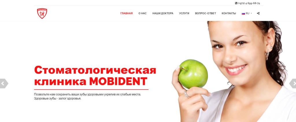 Mobident  (CMS Wordpress - язык PHP)